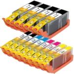 Compatible Canon PGI-250XL & CLI-251XL 12-Set Ink High Yield Cartridges: 4 Pigment Black & 2 each of Black / Cyan / Magenta / Yellow